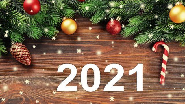 Грядущий 2021 обещает быть благоприятным