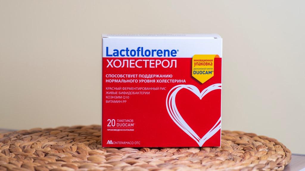 Lactoflorene Холестерол - средство для понижения уровня холестерина