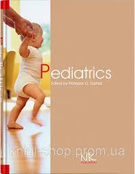 Журнал Pediatrics