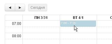 Запись пациента на прием в электронном календаре